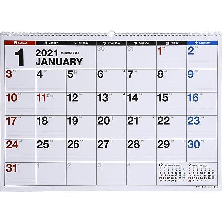 高橋 2021年 カレンダー 壁掛け A2 E4 ([カレンダー])