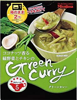 宮島醤油 ココナッツ香る緑野菜とチキンのグリーンカレー 160g×3個