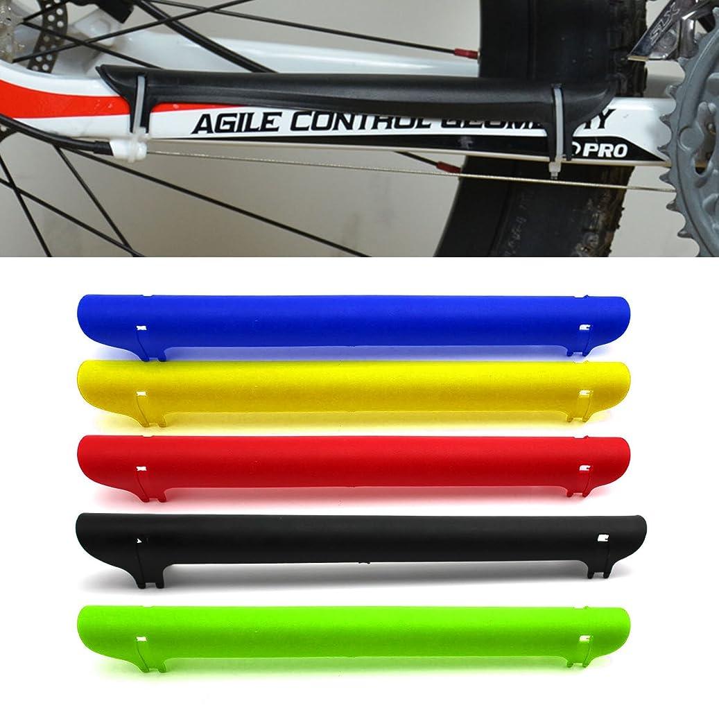 クルー不毛の容赦ない5つ色ご選択 チェーンプロテクターカバー サイクリング 自転車マウンテンバイクガード用ブルーゴム