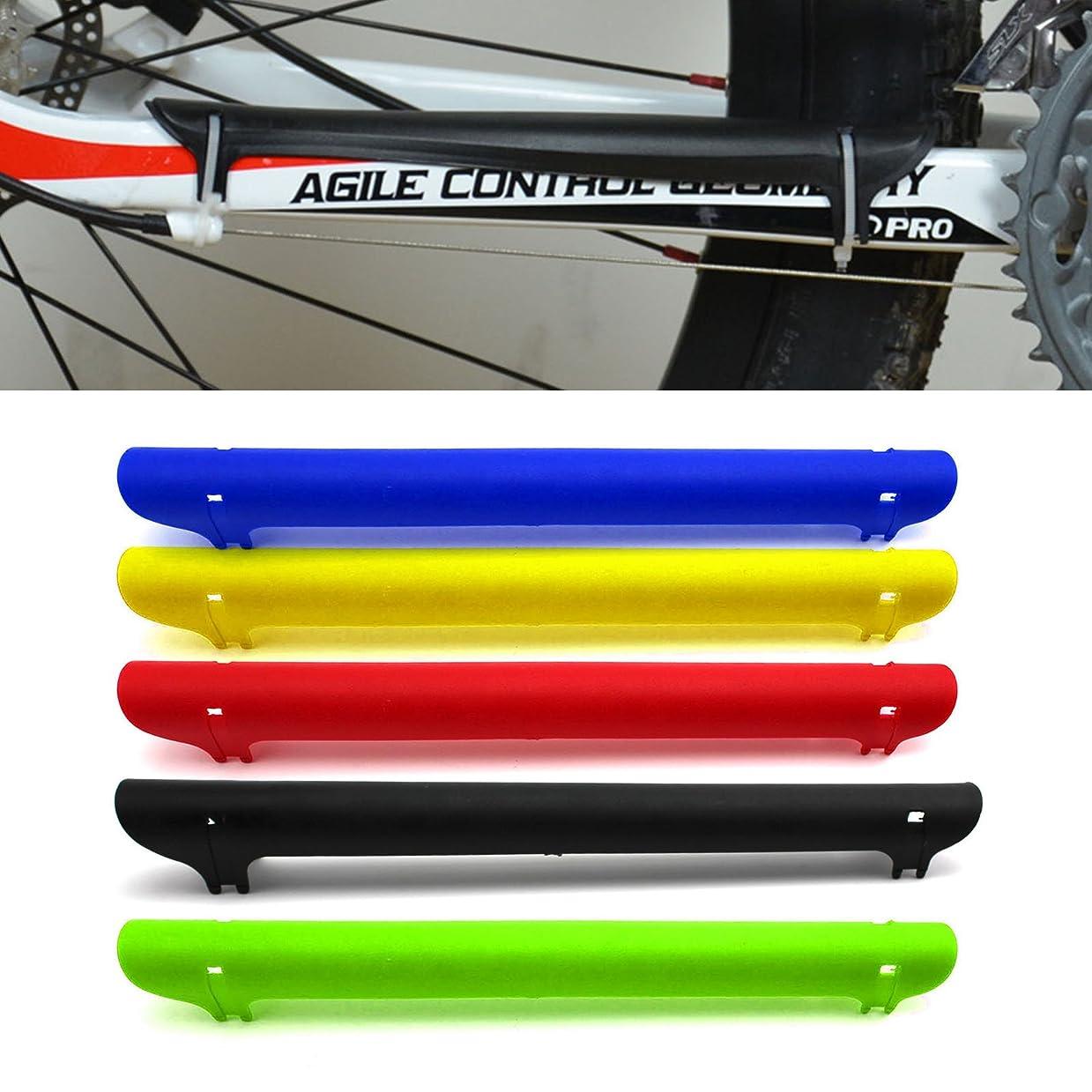 ゲームなかなか芝生5つ色ご選択 チェーンプロテクターカバー サイクリング 自転車マウンテンバイクガード用ブラックゴム