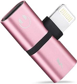 RoiCiel (ディアルズシーリズ)iPhoneイヤホン変換アダプタ Lightingポート2つ付き イヤホンジャック 充電 2in1 iPhoneXS/iPhoneXS max/iPhoneXR/iPhone X/iPhone 8/8 Plus アイフォン専用 通話 音楽DARZ-YAHO-002-RG (ローズゴールド)