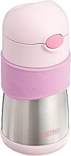 膳魔师 THERMOS 真空保温儿童吸管杯 FFH-290ST 粉色(P) 290ml 9个月~ 保冷专用不易漏
