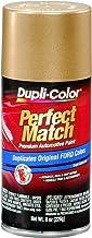 Dupli-Color BFM0351 Sunburst Gold Metallic Ford Exact-Match Automotive Paint - 8 oz. Aerosol