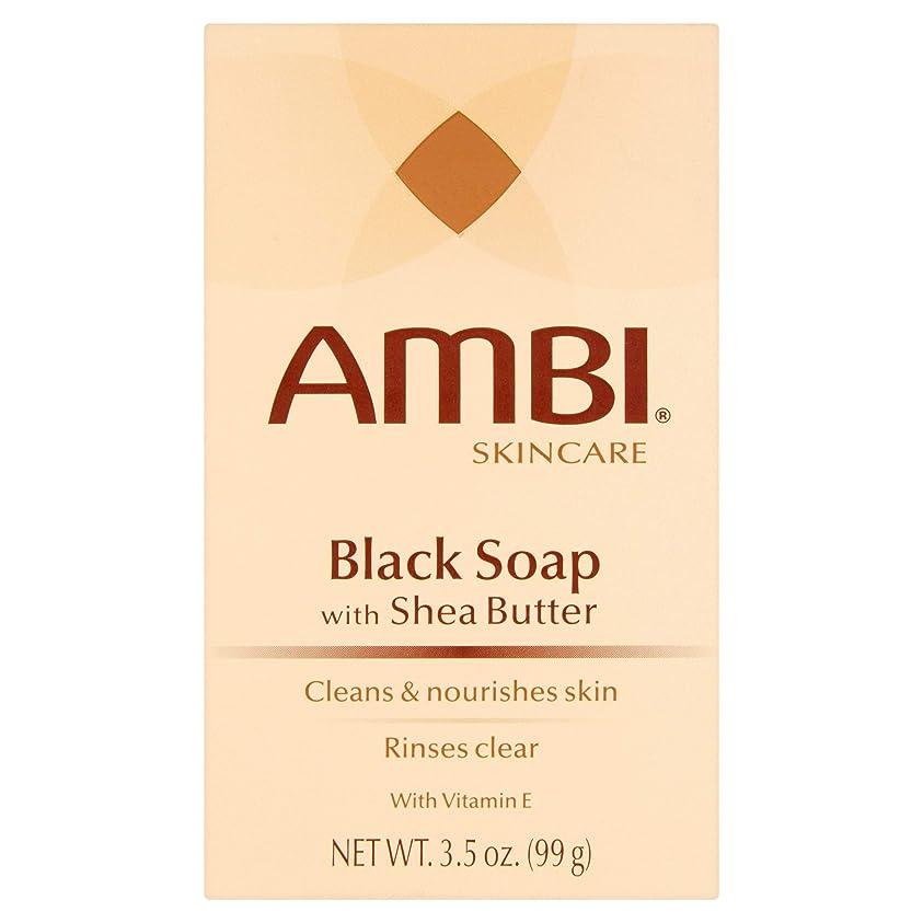 手入れドック単語AMBI シアバターでスキンケアブラックソープ、3.5オズ(6パック)