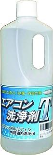 エアコン用アルミフィンクリーナー エアコン洗浄剤T 1L 防錆成分配合 除菌・消臭効果 業務用