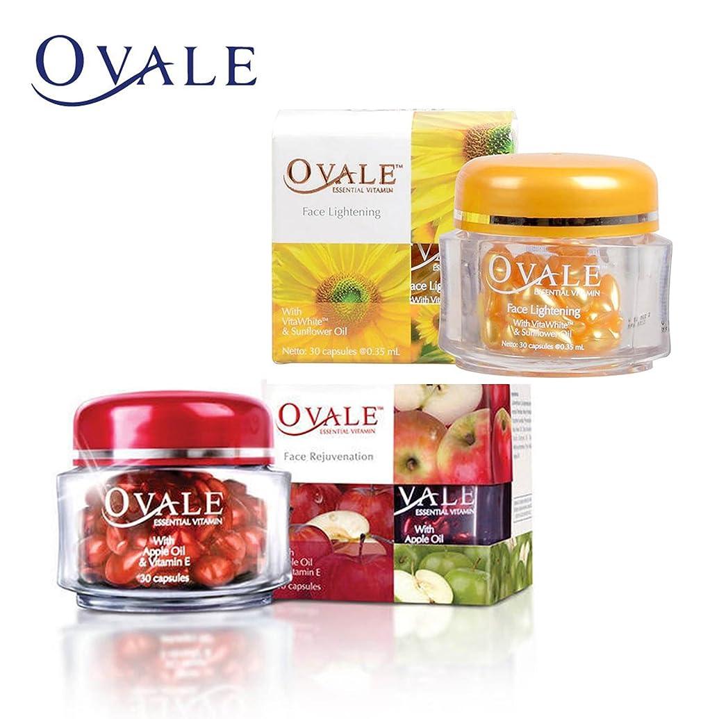 乗って政治的に同意するOvale オーバル フェイシャル美容液 essential vitamin エッセンシャルビタミン 30粒入ボトル×5個 アップル [海外直送品]