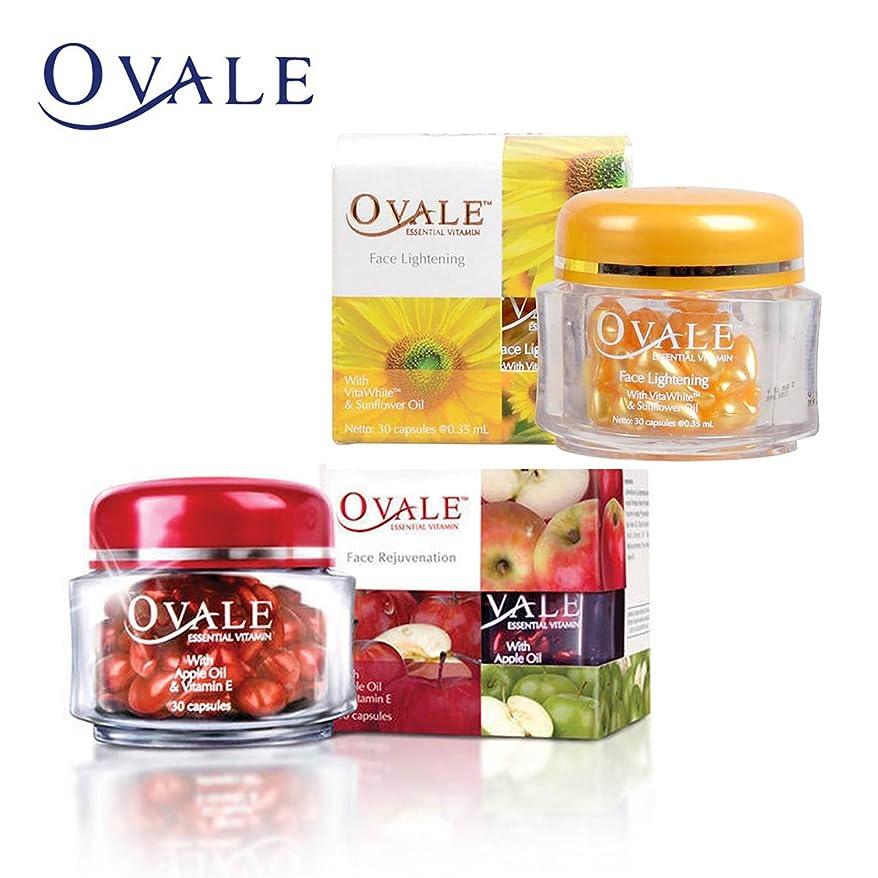 特定の流星仲人Ovale オーバル フェイシャル美容液 essential vitamin エッセンシャルビタミン 30粒入ボトル×5個 アップル [海外直送品]
