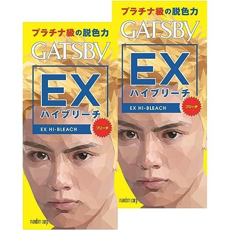 GATSBY(ギャツビー) EXハイブリーチ (医薬部外品) ヘアカラー 2個