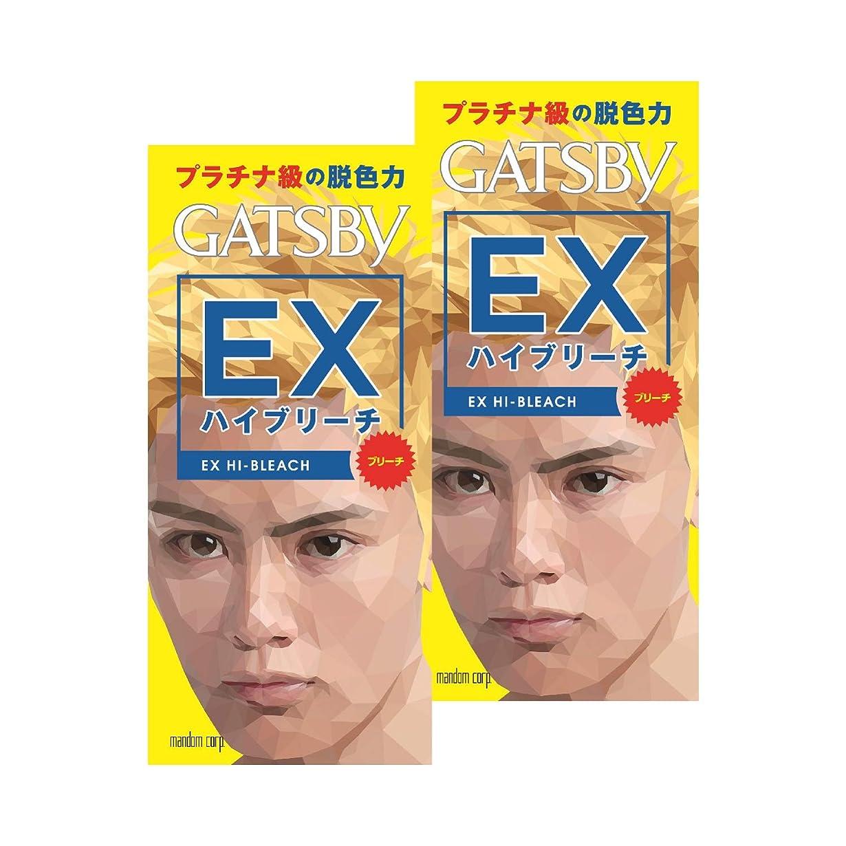維持祖先ロゴ【まとめ買い】ギャツビー (GATSBY) EXハイブリーチ 2個パック メンズ用 ブリーチ剤 ミディアムヘア約2回分 (医薬部外品)
