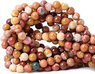 Qiwan 45PCS 8mm Natural petrified wood Jasper Gemstone Smooth Round Loose beads for Bracelet Necklace Earrings Jewelry Making Crafts Design 1 Strand 15