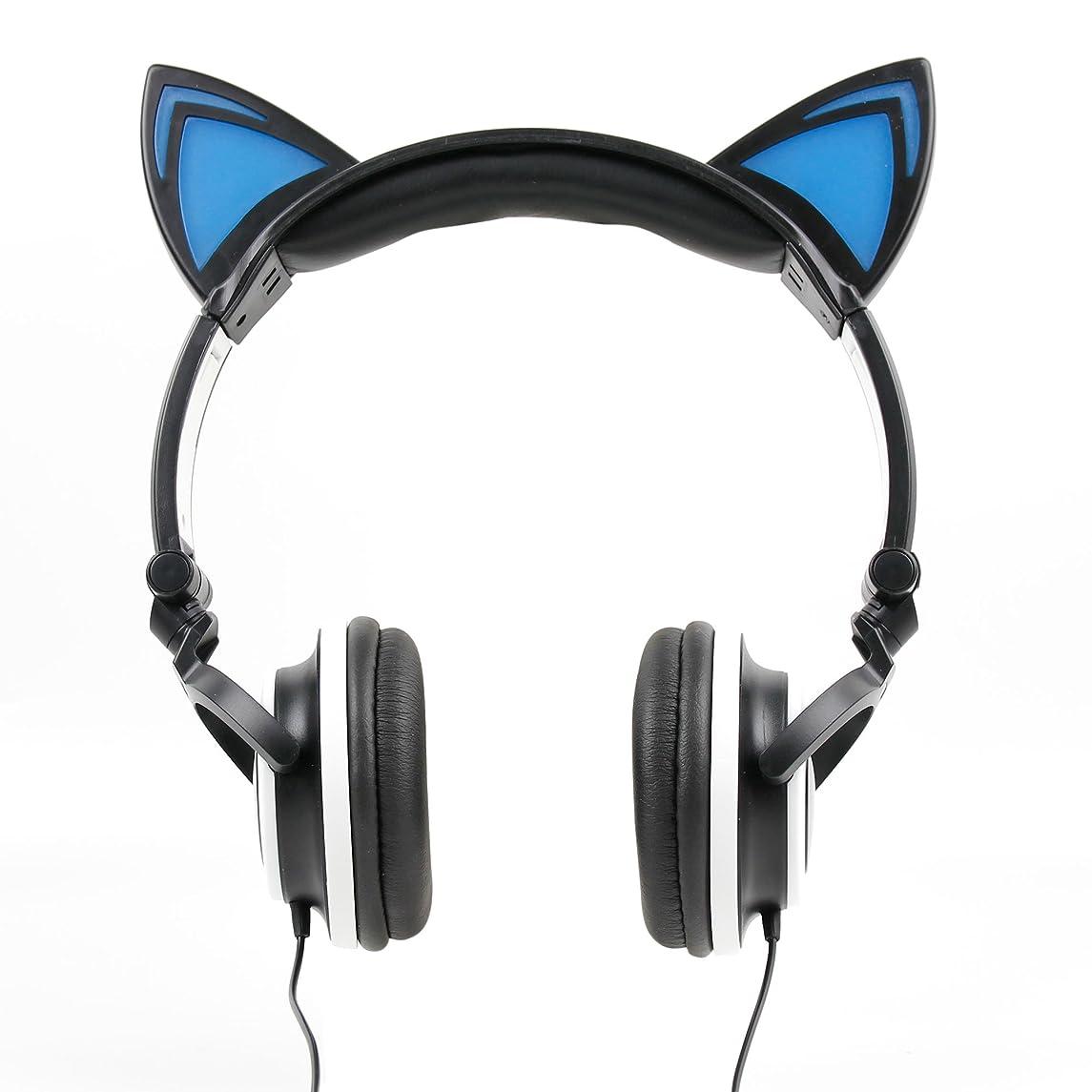 悔い改めドラゴン荒れ地Black Cat子供のヘッドフォン( withブルーLED Ears )?–?と互換性Audiosonic CD 1567?–?by DURAGADGET