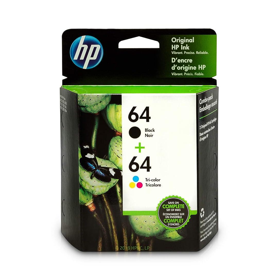 HP 64 Black & Tri-Color Ink Cartridges, 2 Cartridges (N9J90AN, N9J89AN) for HP ENVY Photo 6252 6255 6258 7155 7158 7164 7855 7858 7864 HP ENVY 5542 vbv88613922
