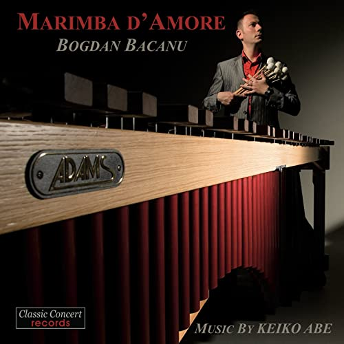 Wind Sketch For Solo Marimba By Bogdan Bacanu On Amazon Music Amazon Com