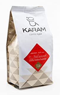 Karam 100% Arabica Espresso Medium-Dark Whole Beans 250gms
