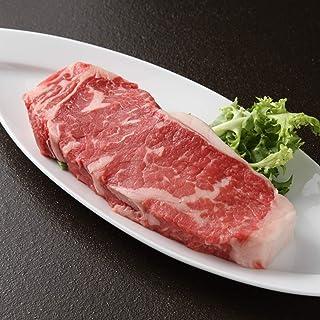 豊西牛サーロインステーキ用 160g トヨニシファーム 冷凍 赤身肉 国産牛 国内産 北海道帯広産 贈り物