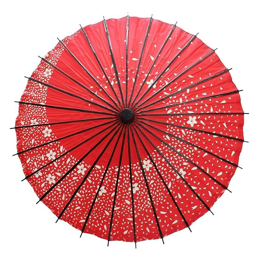 職業すりポーチ踊り傘 和傘 日傘 コスプレアイテム 直径84cm 長さ80cm 桜 (赤)