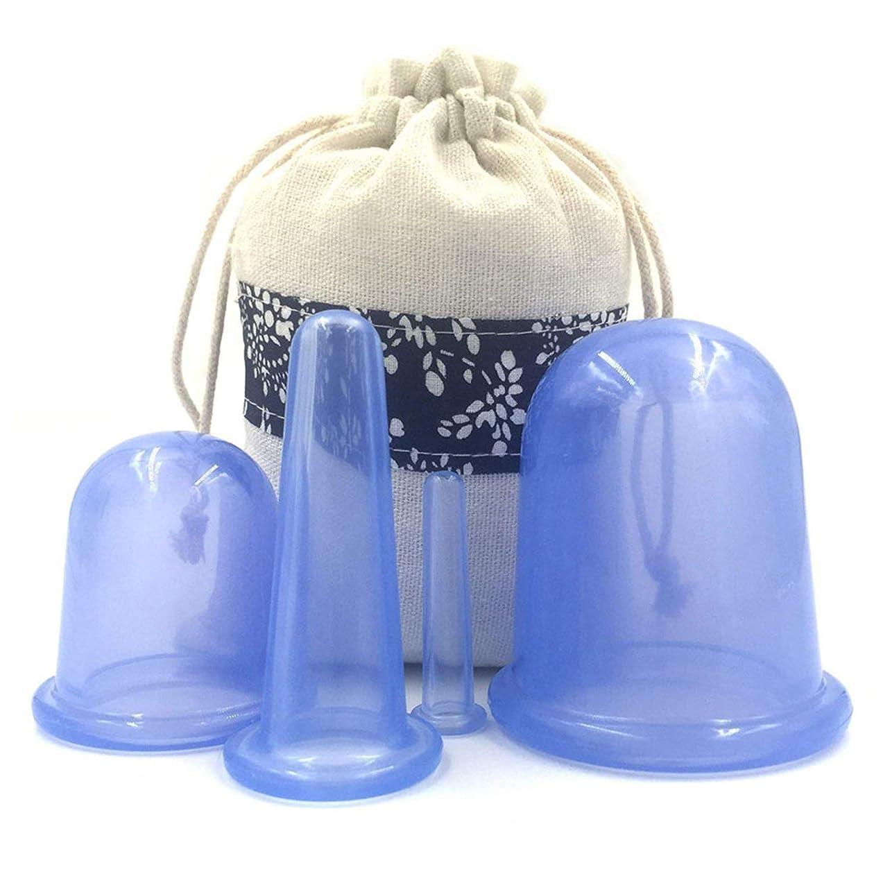 ねじれ本物四回セルライトカッピング療法シリコーンカッピングセット家庭用水分カッピングカッピングマッサージカップ