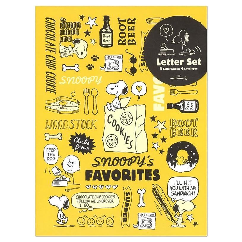 一致する食い違い嘆くレターセット スヌーピーお気に入りフード EES-724-177 (10) 便箋1柄12枚?封筒1柄4枚 ホールマーク