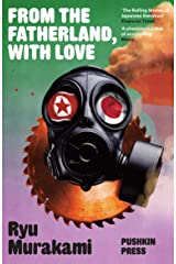 From the Fatherland with Love Capa comum