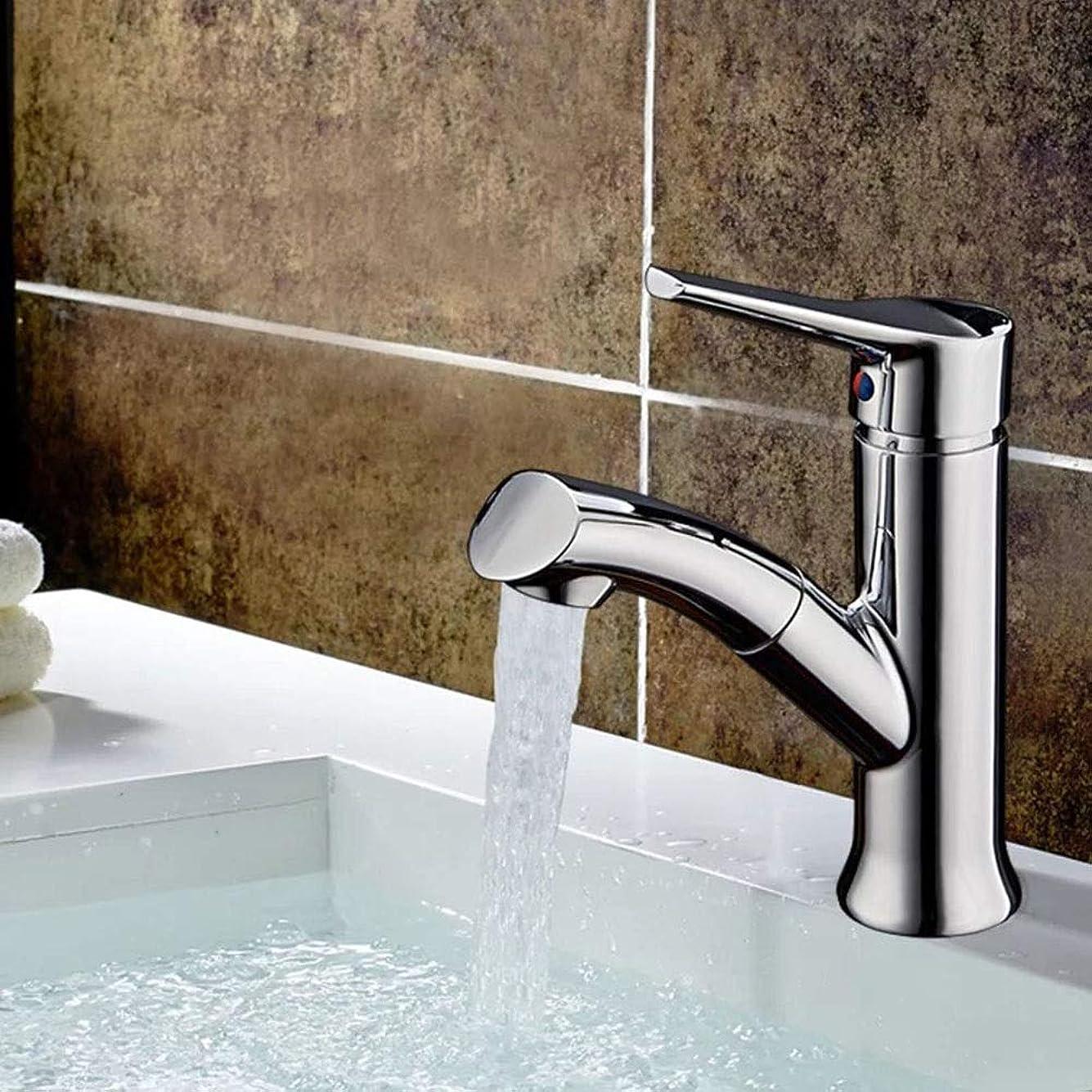 センター促す振る舞いZKS-KS 実用的な新しい銅の浴室キャビネット洗面単穴バース内閣ホットとコールドシングルプル蛇口美しいです