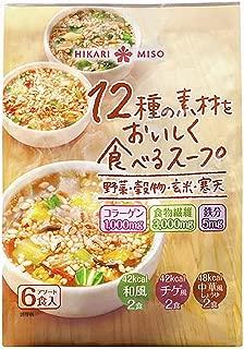 ひかり味噌 12種の素材をおいしく食べるスープ 92g×3個