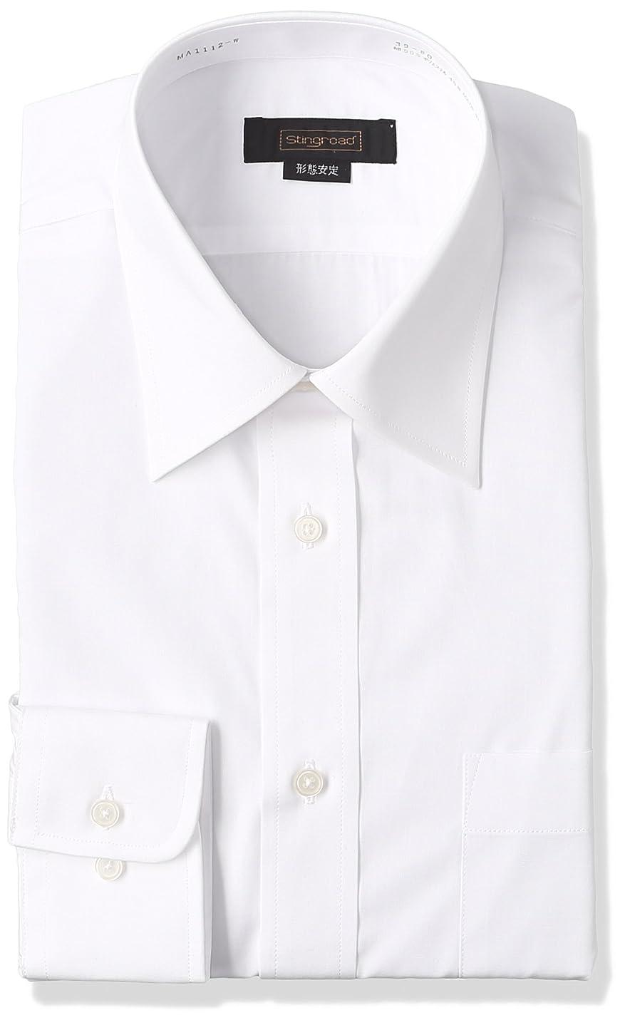 平らな圧力強調する[スティングロード] 長袖 形態安定 白 ワイシャツ レギュラーカラー 綿高率混 レギュラーフィット ノーアイロン ビジネス 冠婚葬祭 MA1112-AM-1