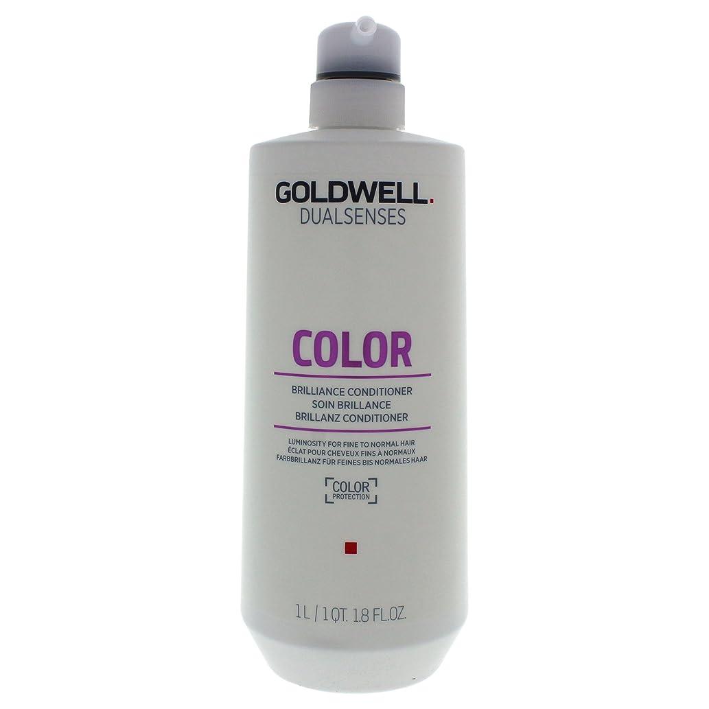 没頭する除去休日ゴールドウェル Dual Senses Color Brilliance Conditioner (Luminosity For Fine to Normal Hair) 1000ml