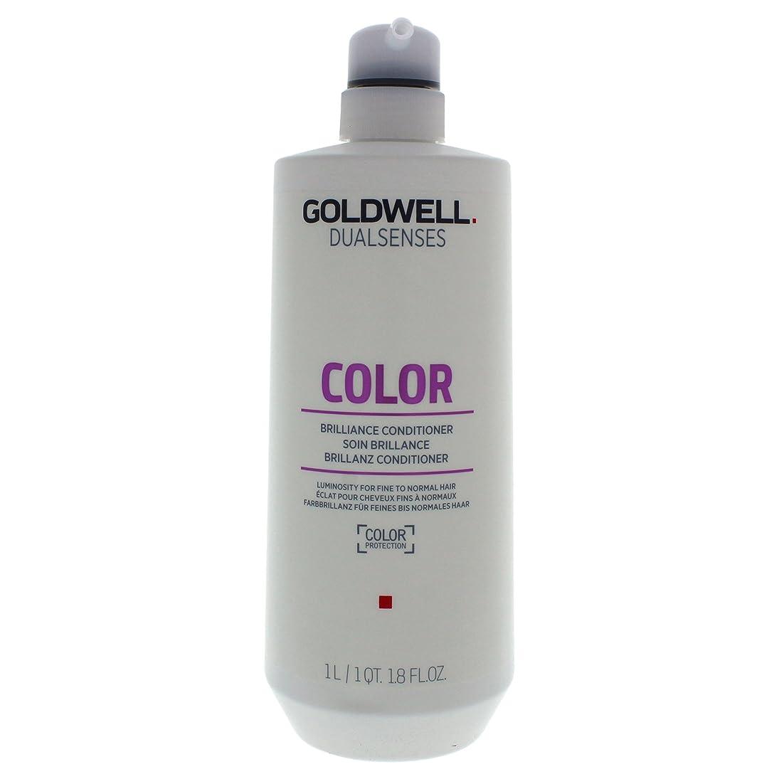 心理的破産除外するゴールドウェル Dual Senses Color Brilliance Conditioner (Luminosity For Fine to Normal Hair) 1000ml