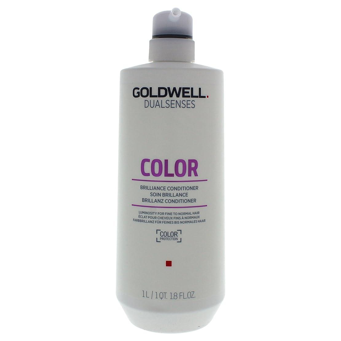 悲しいことに刺激するばかげたゴールドウェル Dual Senses Color Brilliance Conditioner (Luminosity For Fine to Normal Hair) 1000ml