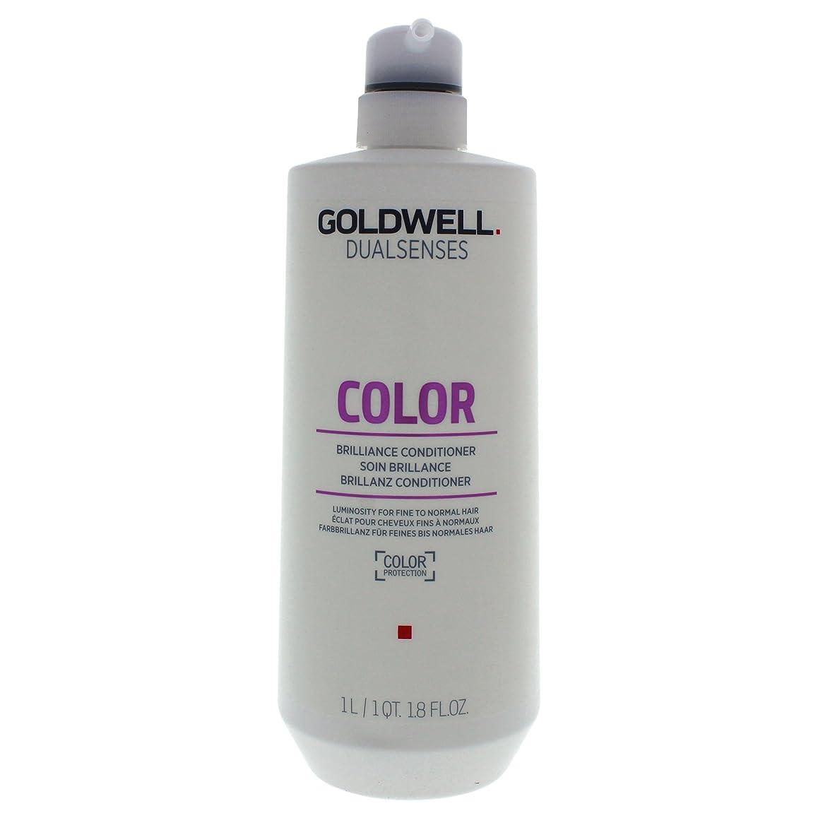 美徳動作枯渇するゴールドウェル Dual Senses Color Brilliance Conditioner (Luminosity For Fine to Normal Hair) 1000ml