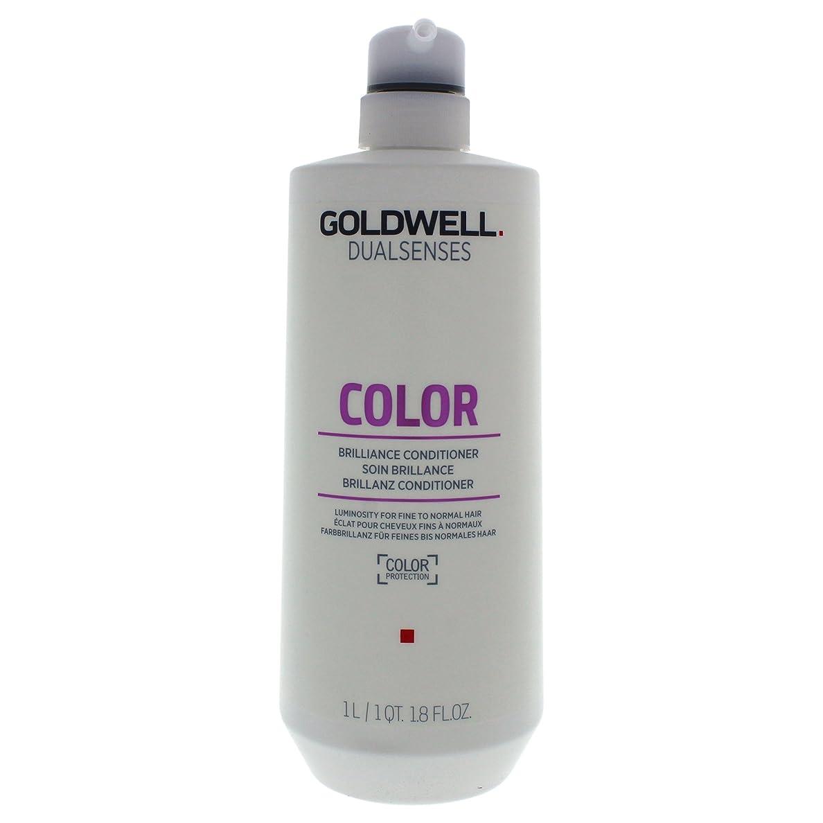 ボウリング種をまくスパイゴールドウェル Dual Senses Color Brilliance Conditioner (Luminosity For Fine to Normal Hair) 1000ml