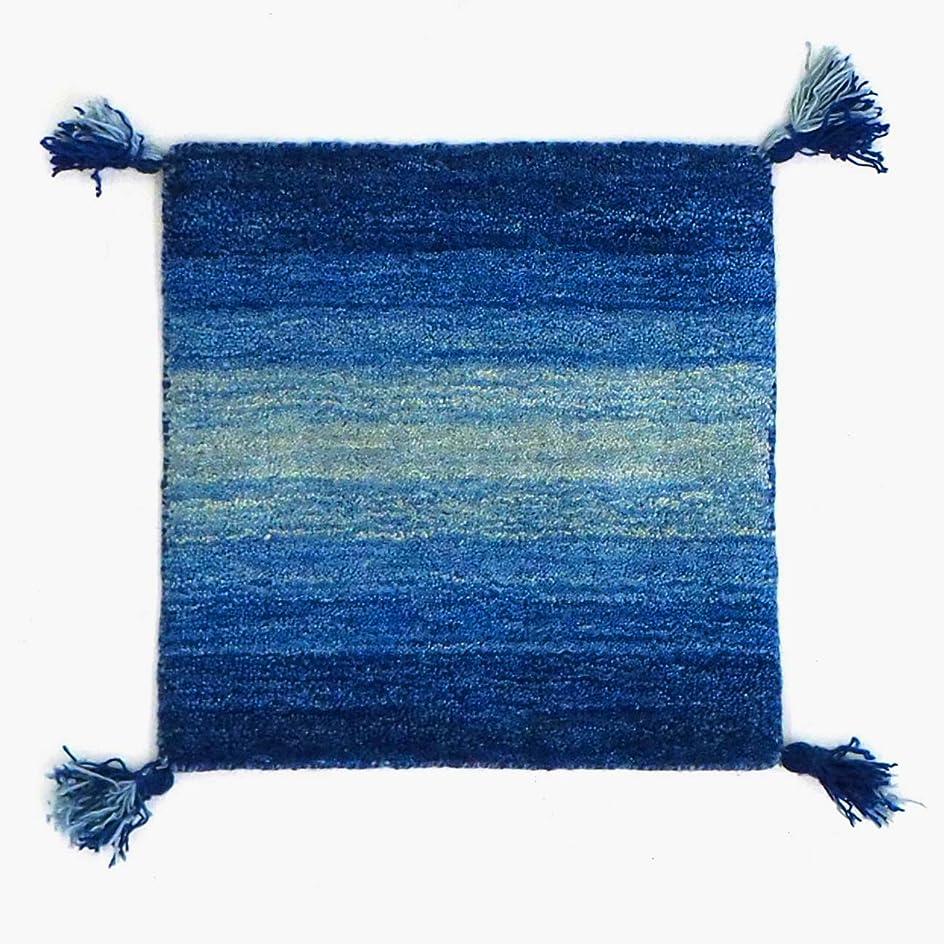 招待うめき声強い萩原 チェアマット ブルー 約40X40cm ギャッベ チェアパッド 「Gradation」 270066505