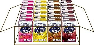 Nestle(ネスレ) アイソカル 100 バラエティパック (高カロリー たんぱく質 栄養バランス ) 栄養補助食品 栄養ドリンク100ml×24本セット (4種各6本セット)
