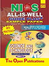 212-SCIENCE & TECHNOLOGY-ENGLISH MEDIUM-ALL-IS-WELL GUIDE PLUS+SAMPLE PAPER+WITH PRACTICALS