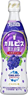 Calpico Concentrated Drink Mix Gigantic Peak [Imported with SAIKO JAPAN Coupon Gift]