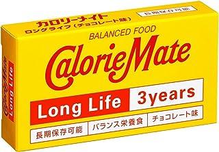 大塚製薬 カロリーメイトロングライフ(チョコレート味)60箱
