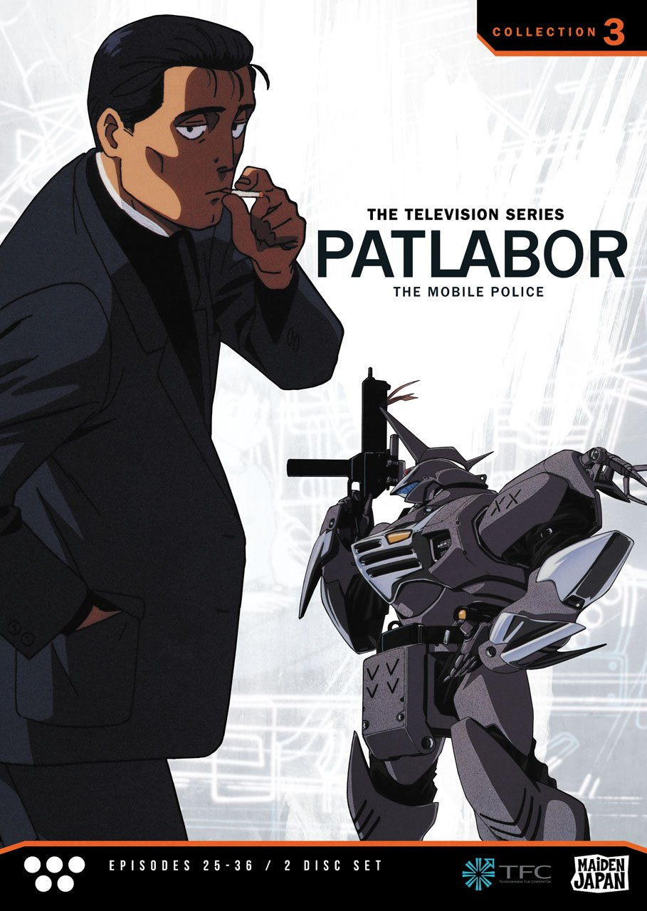 Patlabor TV: Collection Online limited product 3 Max 57% OFF