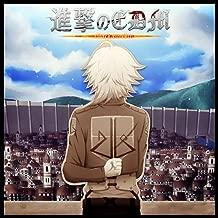 Guren no Yumiya (dj-Jo Remix)