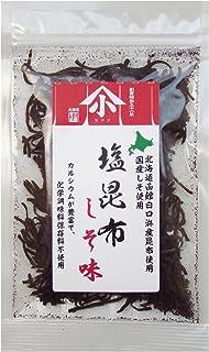 山小小林食品 北海道産 塩昆布しそ味 30g×2袋