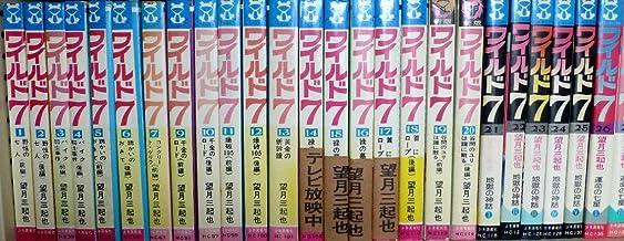 ワイルド7 全48巻 完結セット [コミックセット]