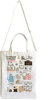 Sumikko Gurashi Cotton Canvas Tote - Adjustable Strap (Version 1)