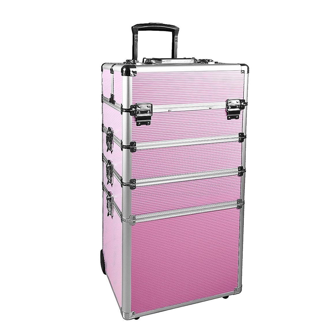 にはまって売上高中世のNHSM 1つ プロ 化粧品ローリング主催 アルミフレームと折りたたみトレイで化粧列車 ケース4 ピンク