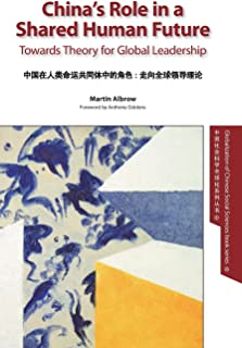 China's Role in a Shared Human Future: Towards Theory for Global Leadership (Globalization of Chinese Social Sciences)