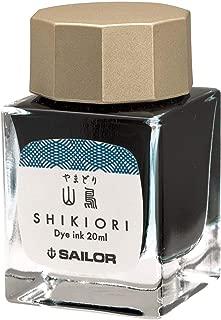Sailor Ink, Jentle Ink Yamadori (blue green), 20 ml