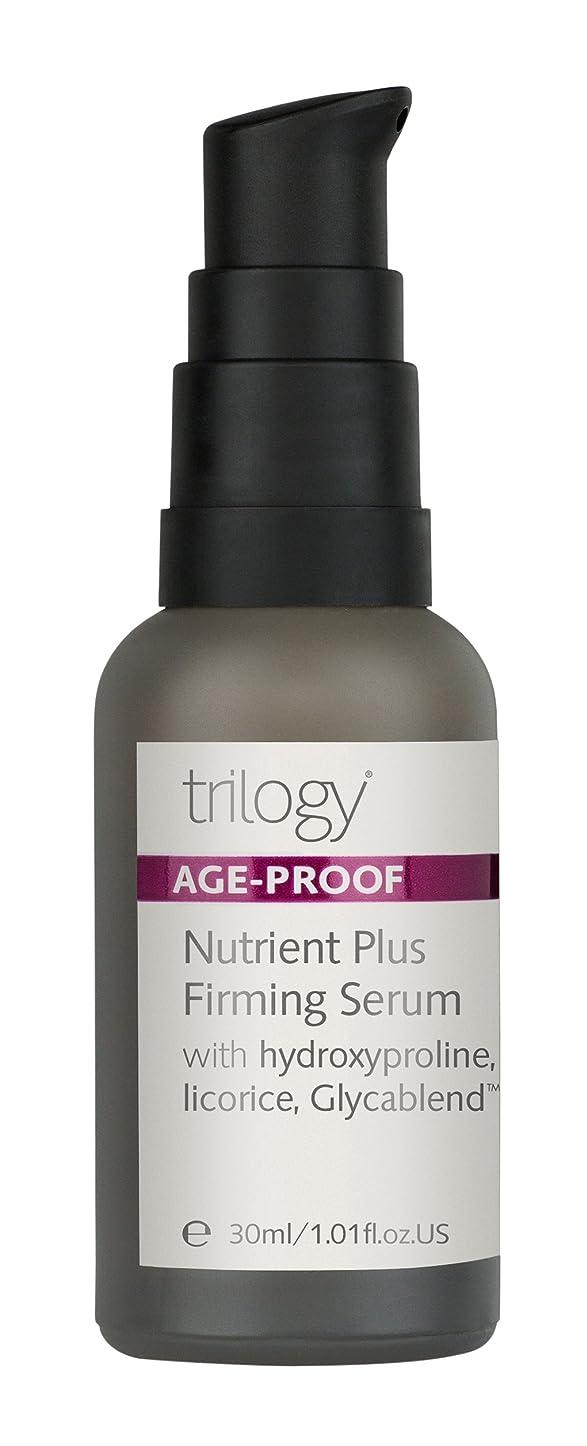 ファイター堤防私のTrilogy Nutrient Plus Firming Serum 30ml/1.01oz[並行輸入品][海外直送品]