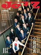JAZZ JAPAN(ジャズジャパン) Vol.113