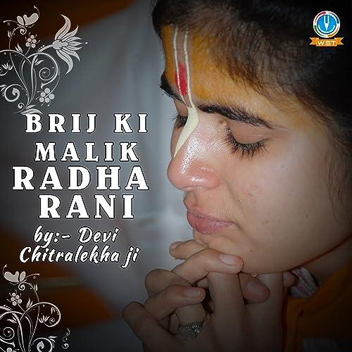radhey radhey bol barsane me dol full mp3 song download