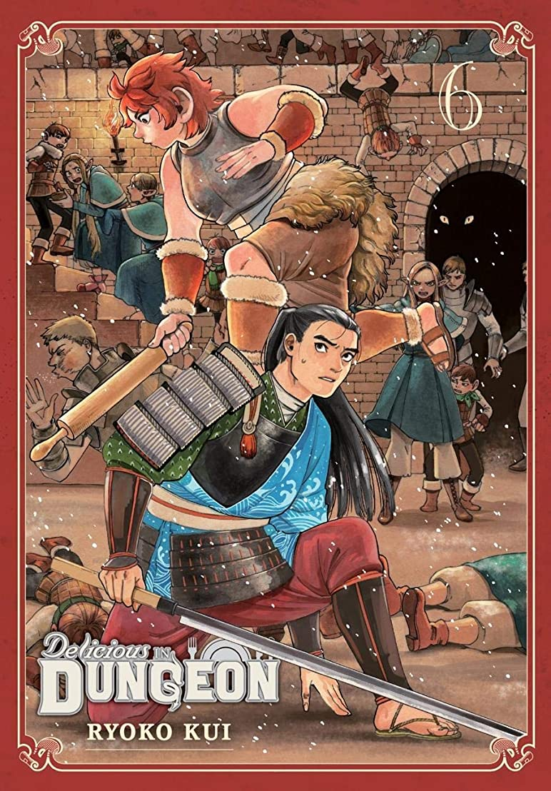 叙情的なできる酸Delicious in Dungeon Vol. 6 (English Edition)