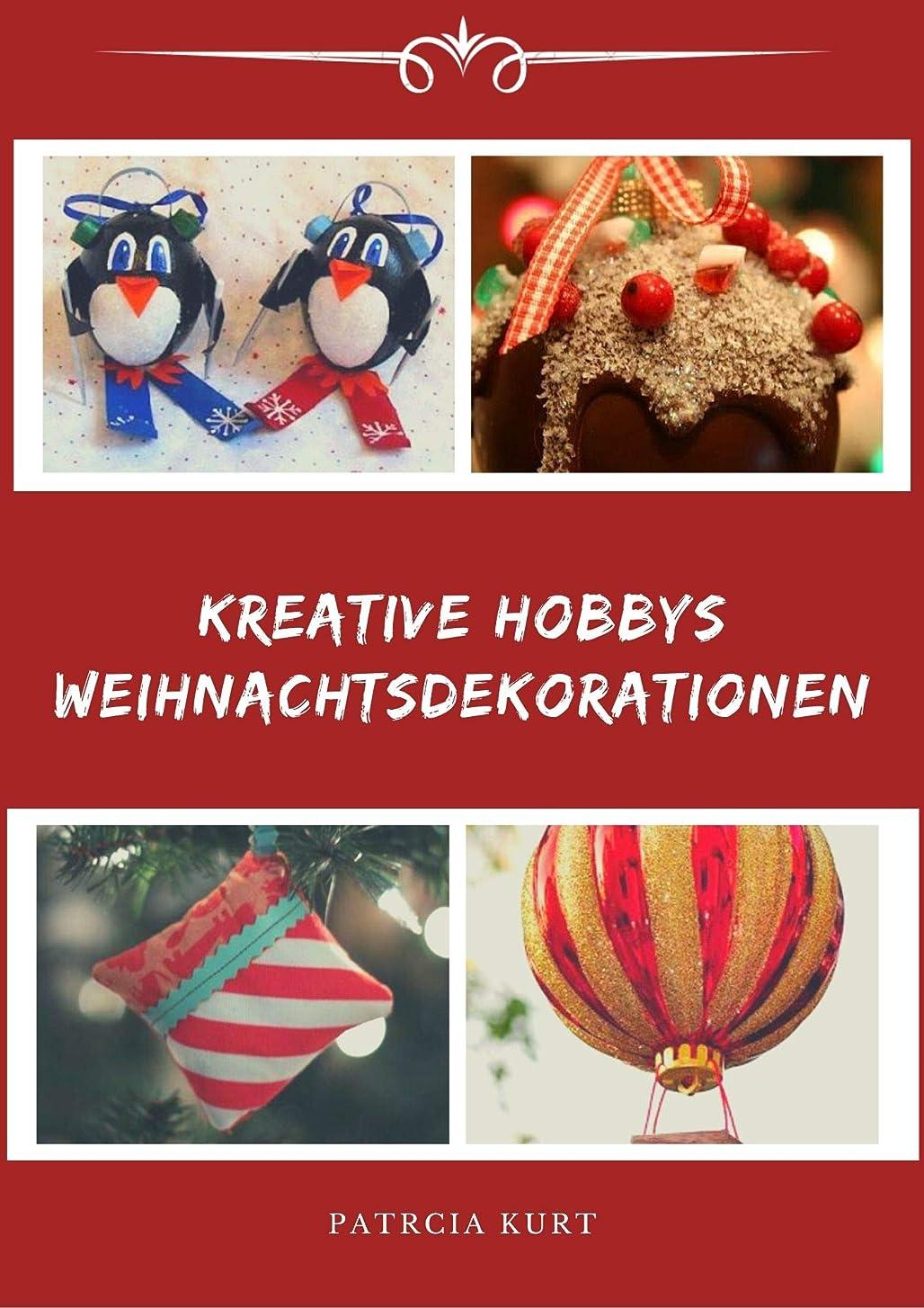 形成映画自分を引き上げるKreative Hobbys Weihnachtsdekorationen (German Edition)