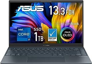 インテル Core i7 搭載 【有機EL・オフィス付き】ASUS ノートパソコン ZenBook 13 OLED UX325EA(Iris Xe グラフィックス/16GB・1TB/13.3インチ/1,920×1,080/Microsoft O...